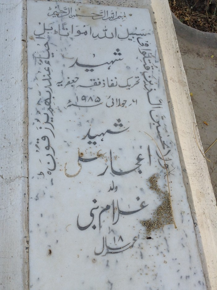 05-19850706-Aijaz.Ali