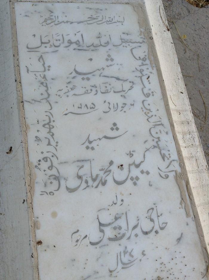 06-19850706-Capt.Mohd.Hadi