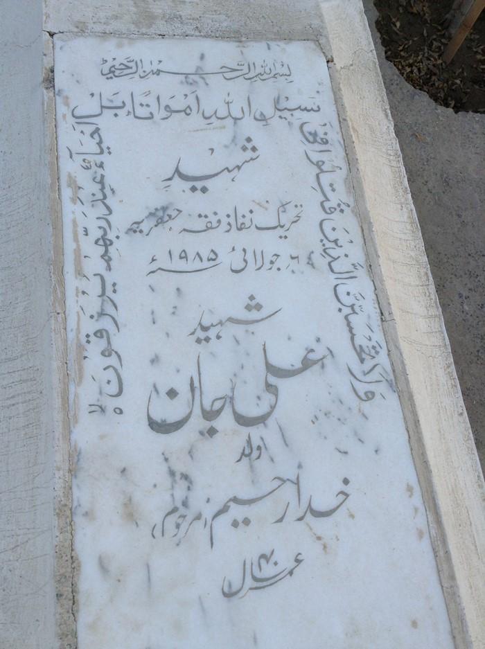 09-19850706-Ali.Jan