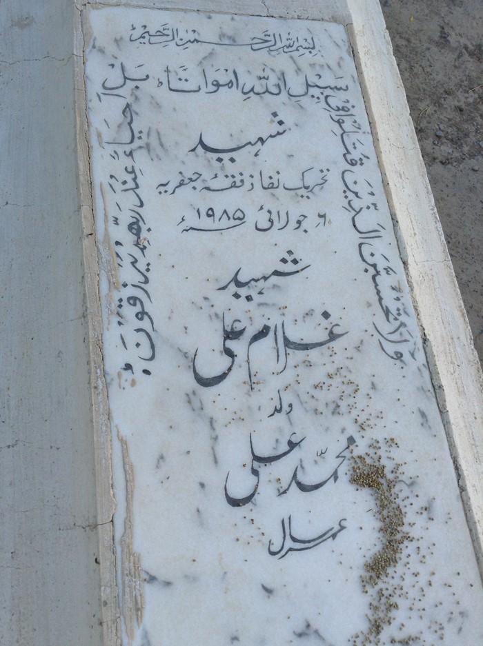 12-19850706-Ghulam.Ali