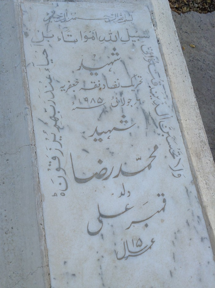 17-19850706-Muhammad.Raza
