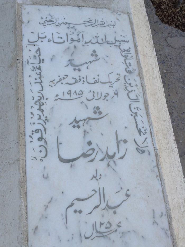 21-19850706-Zahid-Raza