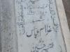 11-19850706-Ghulam.Abbas