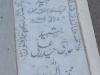 13-19850706-Haji.Haider.Ali