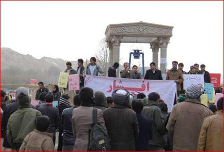 afshar-anniv-bamiyan-feb112015-3