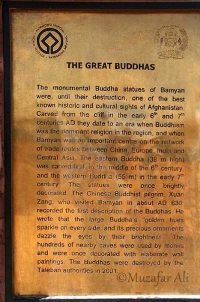 bamyan-buddha-statue-in-bamyan