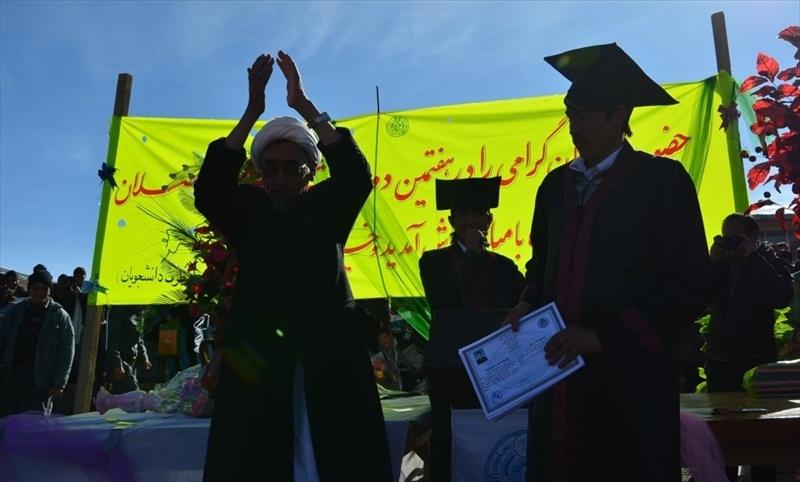 bamyan_univ_graduation_2013__008