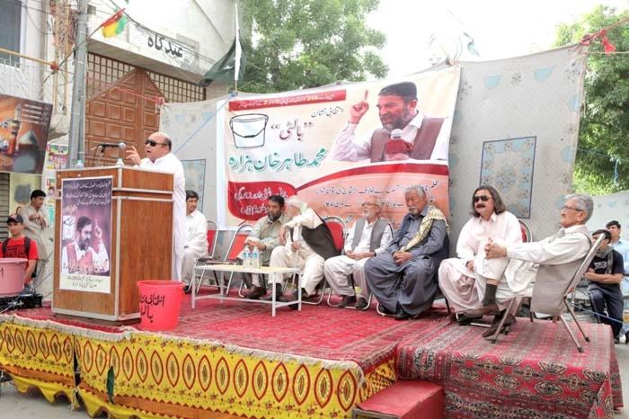 05-adv-altaf-tahir-rally2