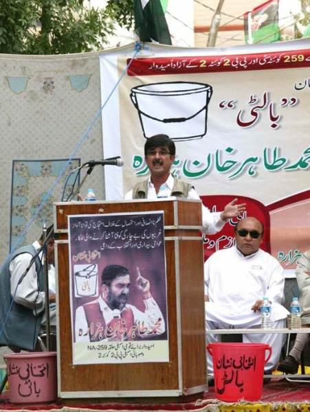 11-liaqat-speaking-tahir-rally