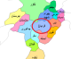 Afghanistan: ARG plays ethnic favoritism in Qarabagh crisis