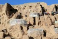 Afghan government's neglect forcing Hazaras to live in 2000-year old caves