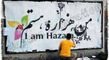 Hazaras to observe Oct 1st as Hazara Solidarity Day across globe