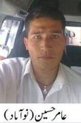 shaheed-Amir-Hussain-08082013