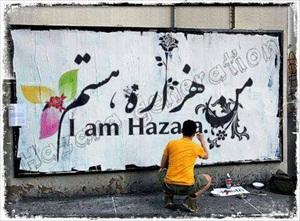 i-am-Hazara-300