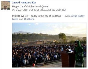 s-jawad-hamdard-kia2