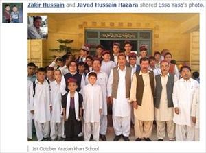 s-yazdan-khan-school