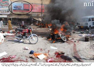 Ad-by-Aust-Govt-Quetta-400
