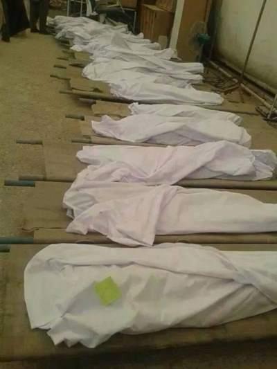 bodies-of-9-hazaras-close-to-turkey
