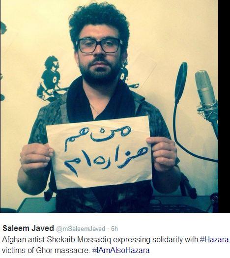 ShekaibMossadiq-AfghanArist