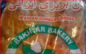 Nan-eBarbari