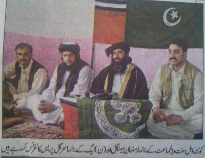 Balochistan-PMLN-LEJ-Alliance-PB2-Quetta-2013Election-400px