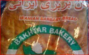 Naan-e-Barbari