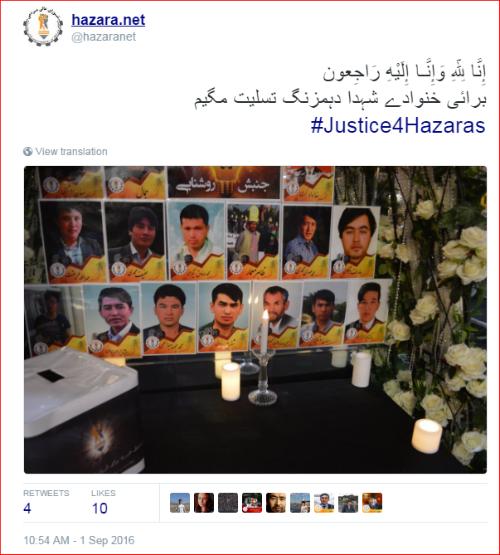CondolenceMsg-40thDehmazangMassacre-500px