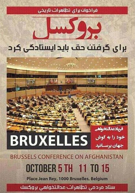 brusselsconference-protest-banner
