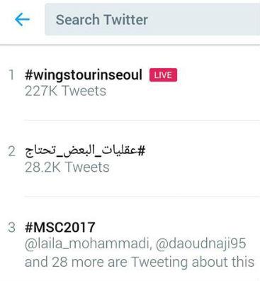 MSC2017-trending-3