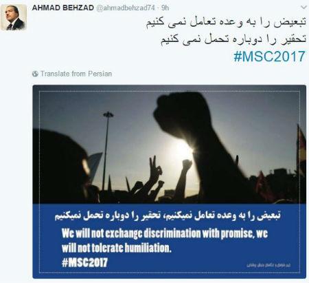 campaign-AhmadBehzad-2-450px