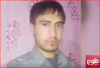 Shaheed-Police-Officer-SalehNawabi