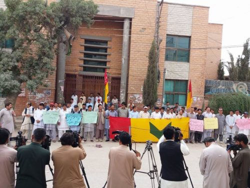HSF Protest in front of Quetta Press Club
