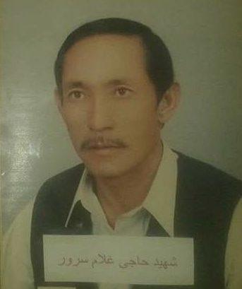 Shaheed Haji Ghulam Sarwar