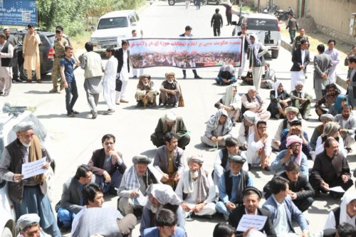 Afghan Election 2018: Hazaras protest unconstitutional Ghazni electoral divisions - June 2018
