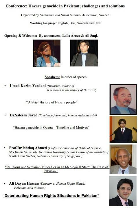 Sweden Conference on Hazara Genocide Dec 1 2012