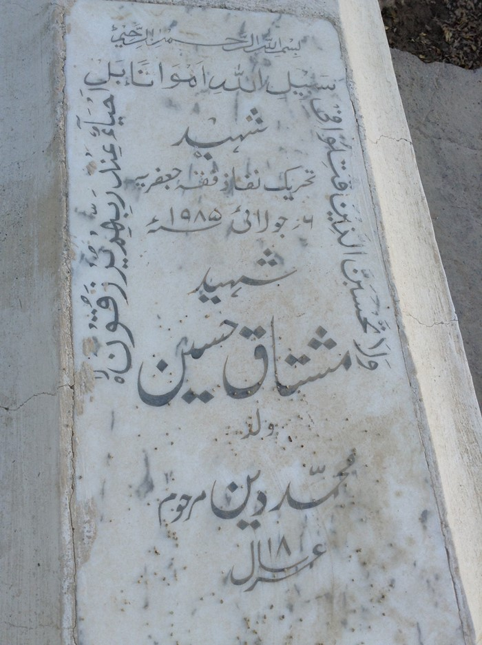 18-19850706-Mushtaq.Hussain