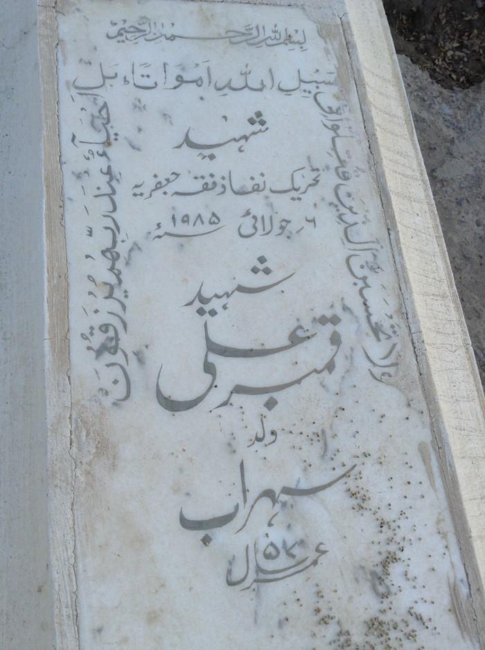 19-19850706-Qambar.Ali