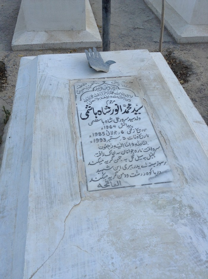 20-19850706-Syed.Muhammad.Anwar-died-1993