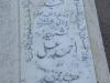 08-19850706-Ahmad.Ali