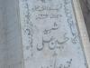 14-19850706-Hussain.Ali