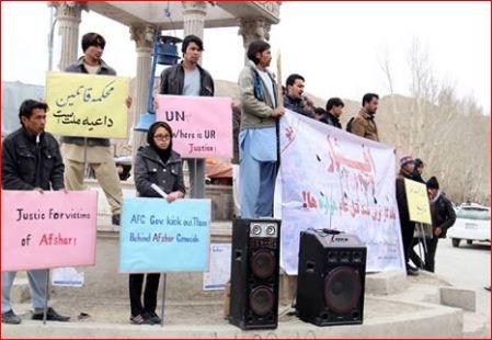 afshar-anniv-bamiyan-feb112015-1