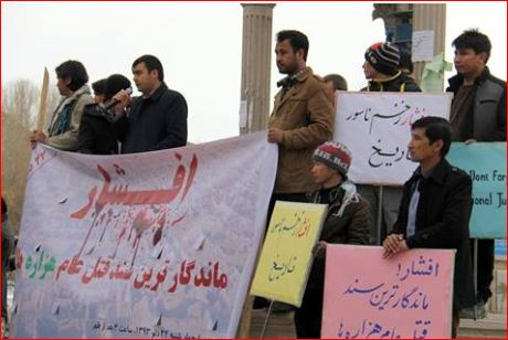 afshar-anniv-bamiyan-feb112015-4