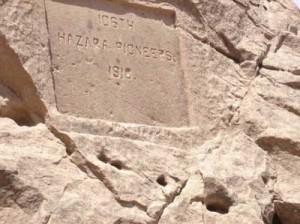 Hazara Pioneers Memorial in France