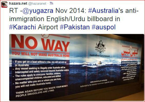 Karachi-Airport-Nov2014