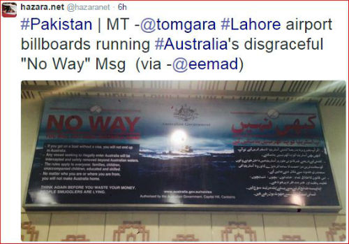 Lahore-Airport