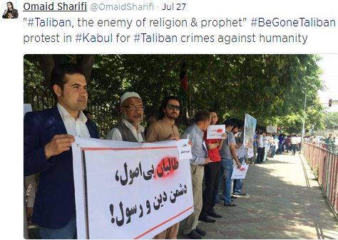Omaid Sharifi - Ghor Massacre protest