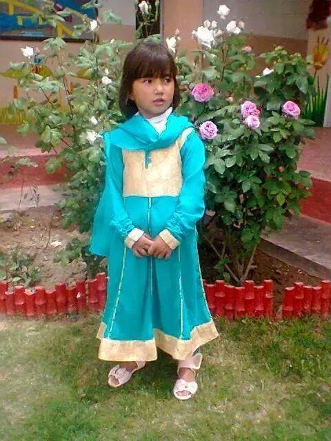 Sahar Batool