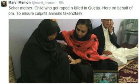 MarviMemon-PMLN meets Sahar's (RIP) mother in Quetta