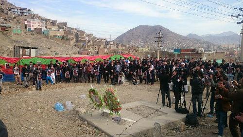 Afshar-Anniv-Feb11-2015-2