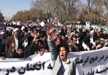 protest-ghazni-zabul